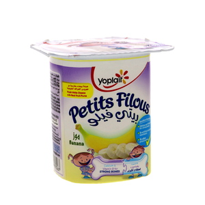 Yoplait Petits Filous Banana 120g