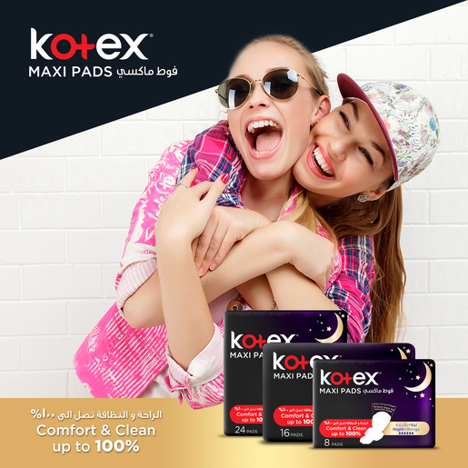 Kotex Maxi Pads Night with Wings 24pcs