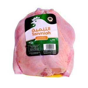 Tanmiah Fresh Chicken Tray 900g