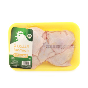 Tanmiah Chicken Thighs 450g
