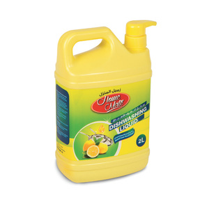 Home Mate Dishwashing Liquid Lemon 2Litre