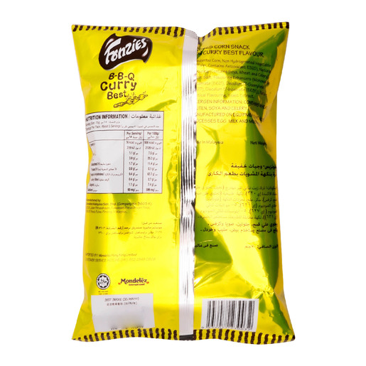 Fonzies Corn Snacks BBQ Curry 28g
