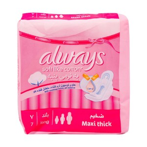 Always Soft Like Cotton Maxi Thick Long with Wings Sanitary Pad 7pcs