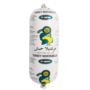 Al Taghziah Turkey Mortadella 500g