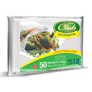 Sanita Club Food Storagepcs Biodegrdable #12 50pcs