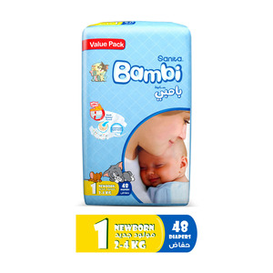 Sanita Bambi Baby Diapers Value Pack Size 1 New Born 2-4kg 48pcs