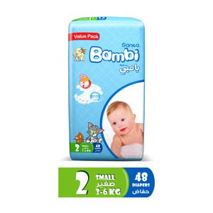 Sanita Bambi Baby Diapers Value Pack Size 2 Small 3-6kg 48pcs
