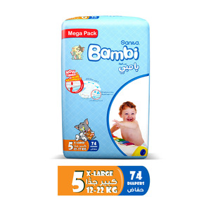 Sanita Bambi Baby Diapers Mega Pack Size 5 X-Large 13-25kg 74pcs