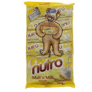 Nutro Malt'n' Milk Biscuits 50g