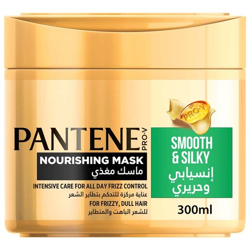 Pantene Pro-V Milky Smooth and Silky Intensive Care Nourishing Mask 300ml