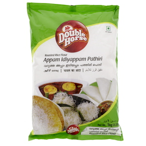 Double Horse Roasted Rice Flour 1 Kg