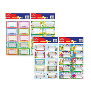 Win Plus Name Label Sticker Assorted Designs 844 10 Sheet