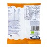 Heavenly Kids Veggie Waffles Carrot & Cumin 12+ months 10g