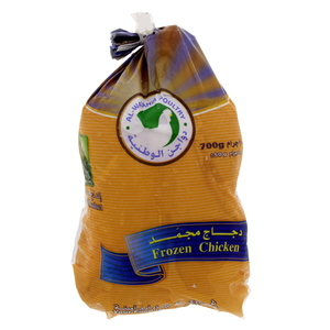 Al Watania Frozen Chicken 700g