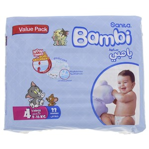 Bambi Diaper Size 4, Large, 8-16kg, Value Pack 33 Counts