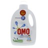 Omo Sensitive Skin Active Auto Concentrated 2.5Litre