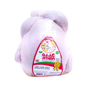 Athba Fresh Chicken 1.3kg