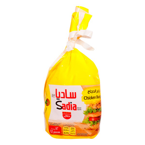 Sadia Chicken Burger 720g