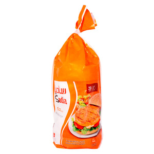 Sadia Chicken Burger 1.2kg