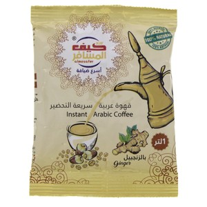 Kif Almosafer Instant Arabic Coffee Ginger 30g