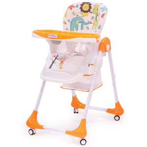First Step Baby High Chair G188 Orange