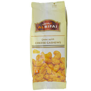 Al Rifai Cashews Cheese 160g