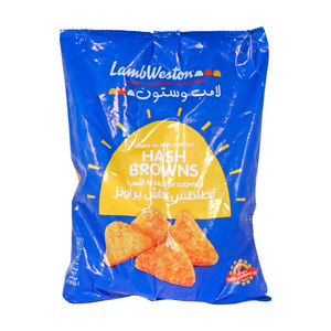 Lamb Weston Hash Brown Potatoes 1kg