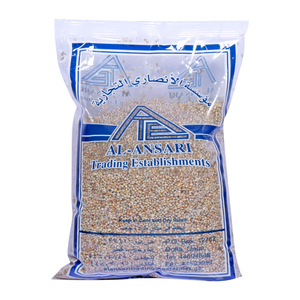Al Ansari Bird Food 1kg