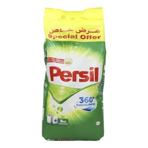 Persil Concentrated Washing Powder 5kg