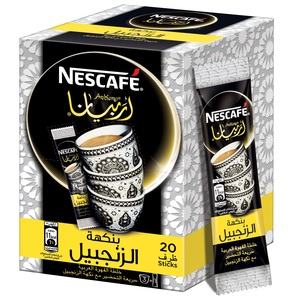 Nescafe Arabiana Ginger Arabic Instant Coffee Sachet 3g