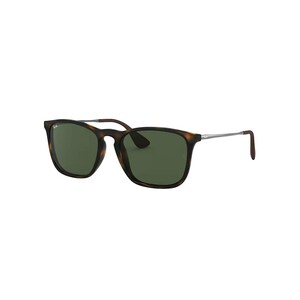 Rayban Men's Sunglass 4187 Chris Square Light Havana
