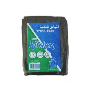 Easy Kitchen Trash Bags 50 Gallons 4 x 10pcs