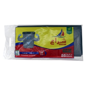 Shiraa Garbage Bags Biodegradable 55 Gallons Large Size Large 25pcs