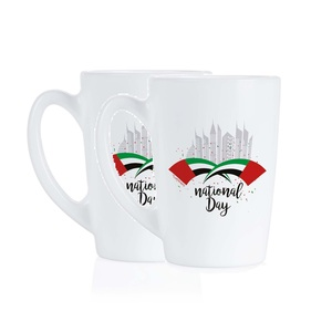 Luminarc Mug New Morning 2pcs 3892 32cl
