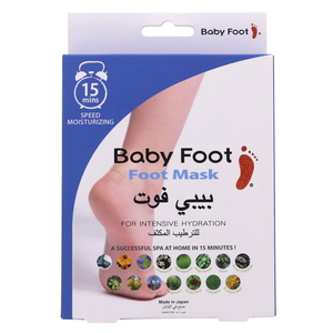 Baby Foot For Intensive Hydration Foot Mask 2 Sock