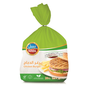 Nabil Chicken Burger 20pcs