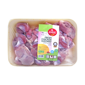 Al Balad Chicken Gizzard 500g