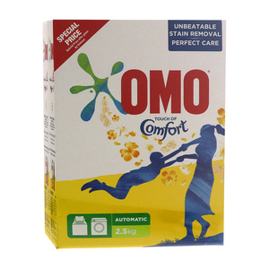 Omo Automatic Laundry Detergent Powder With Touch Of Comfort 2 x 2.5kg