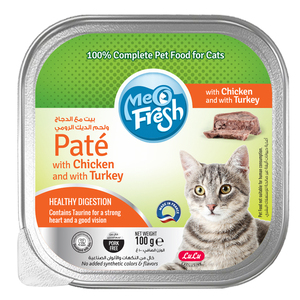 Lulu Meo Fresh Pate with Chicken & Turkey 100g