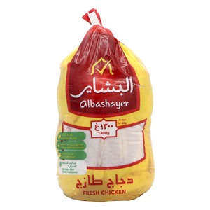 Al Bashayer Fresh Chicken 1.3kg