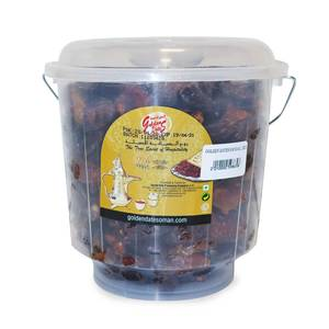 Golden Handal Dates 2kg