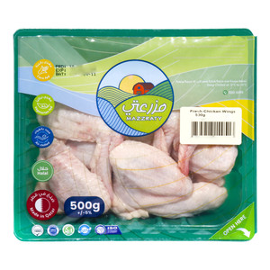 Mazzraty Fresh Chicken Wings 500g