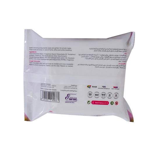 Wow Refreshing Wipes Anti Bacterial Pink Orchid 25pcs