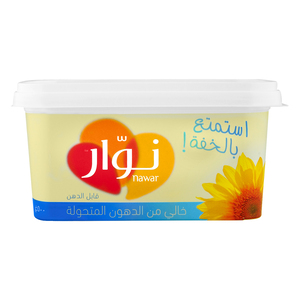 Nawar Spreadable Margarine Trans Fat Free 500g