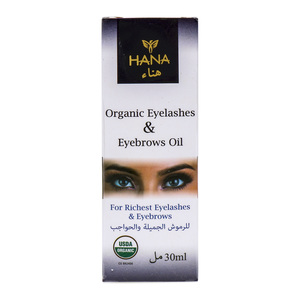 Hana Organic Eyelashes & Eyebrows Oil 30ml