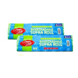 Home Mate Biodegradable Sufra Roll 2 x  6pcs