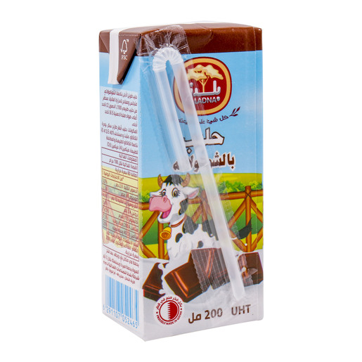 Baladna UHT Flavoured Milk Chocolate 200ml