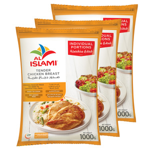 Al Islami Juicy Tender Chicken Breast 1kg x 3pcs