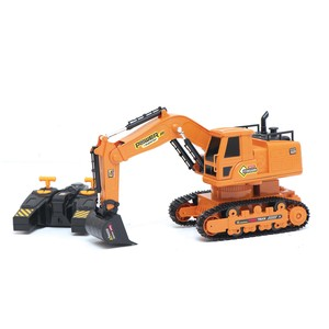 Skid Fusion Remote Controlled Excavator with Sound XM6811L