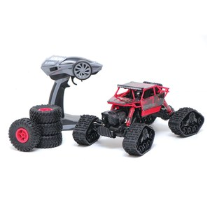 Skid Fusion Remote Controlled Climbing Car LD01/2/3